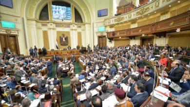 مجلس النواب- أرشيفية