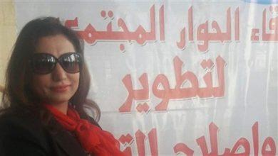 أمهات مصر