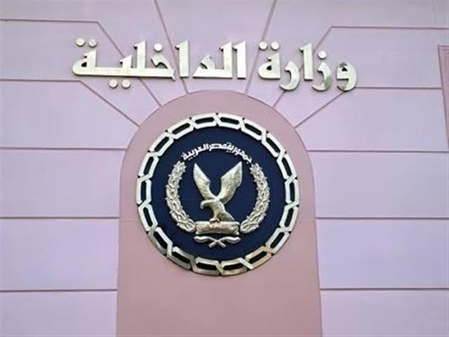 وزارة الداخلية تنفى استهداف أحد الأكمنة بالعريش فى عمل إرهابى