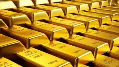 Photo of ارتقاع اسعار الذهب عالميًا