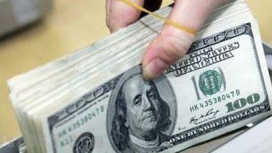 Photo of تعرف على أسعار الدولار فى البنوك اليوم
