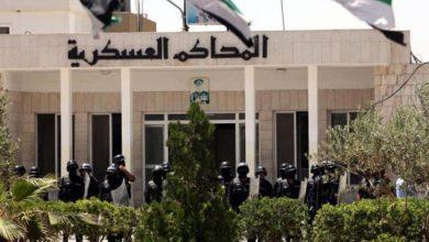 Photo of المحكمة العسكرية تقضى بإعدام 14 إخوانيًا ..والمؤبد لآخرين بالإسكندرية