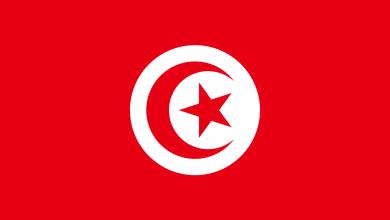 """Photo of تونس ترفض """"دعوة ألمانيا المتأخرة"""" لحضور مؤتمر دولي عن السلام في ليبيا"""