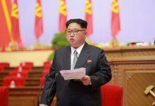 Photo of ماذا فعل رئيس كوريا الشمالية في مواجهة كورونا؟