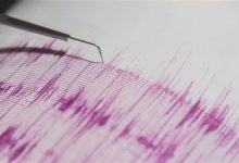 Photo of زلزال عنيف يضرب اليابان