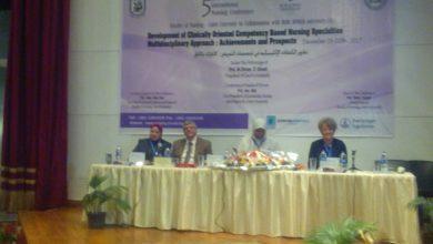 Photo of افتتاح مؤتمر تطوير كفاءات التمريض بجامعة القاهرة