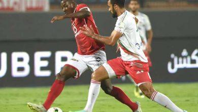 Photo of مشاهدة بث مباشر مباراة الأهلي و الداخلية 28-3-2018 الدوري المصري