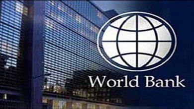 "Photo of إشادة واسعة من البنك الدولي بخفض مصر للدعم واستثمارها في ""رأس المال البشري"""