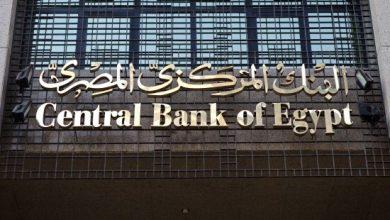 Photo of مواعيد عمل البنوك والبورصة أول أيام رمضان