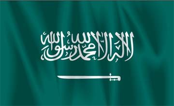 Photo of قوات الدفاع الجوي .. تدمير صاروخ باليستي أطلقته الميليشات الحوثية باتجاه الاراضي السعودية