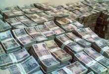 Photo of إحالة 16موظف ببريد الفيوم للمحكمة بتهمة اختلاس 6ملايين جنيه