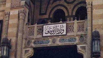 Photo of الأوقاف: صلاة الجمعة القادمة بمسجد السيدة نفيسة بنفس ضوابط العيد