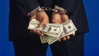 Photo of أوهم ضحاياه ببلوغ الثراء فسلبهم أموالهم..الأموال العامة تلقي القبض على «مستريح الغربية»