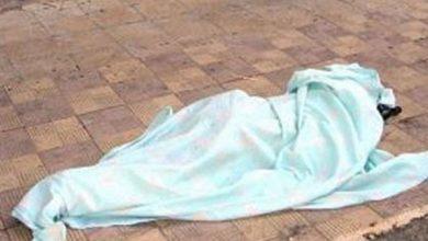 Photo of العثور على جثة أوكرانية لقيت مصرعها طعنًا بالغردقة