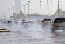 Photo of أمطار غزيرة ورعدية غدا على كافة الأنحاء والصغرى بالعاصمة 10درجات