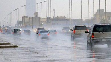 Photo of الأرصاد: انخفاض الحرارة 4 درجات غدا وأمطار غزيرة بأغلب الأنحاء