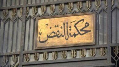 Photo of إلغاء الحكم بسجن ضابطين لاحتجاز قاضٍ والتعدي عليه