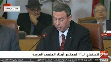 Photo of بث مباشر لاجتماع مجلس أمناء الجامعة العربية بشأن القدس