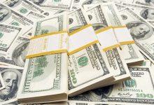 Photo of سعر الدولار في البنوك اليوم  الاحد 23 فبراير