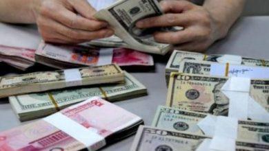 Photo of تعرف على أسعار صرف العملات الأجنبية والدولار في البنوك اليوم