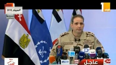 Photo of بث مباشر.. مؤتمر صحفي للمتحدث العسكري حول تطورات العملية الشاملة سيناء 2018