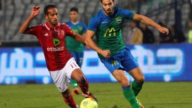 Photo of مشاهدة بث مباشر مباراة مصر المقاصة وجينريشين فوت 21-2-2018 في الكونفيدرالية