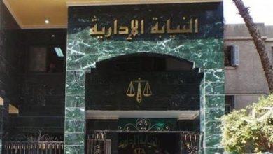 Photo of محاكمة عاجلة لـ 5 متهمين بجمرك سفاجا وصحة البحر الأحمر