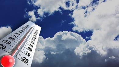 Photo of هيئة الأرصاد الجوية: طقس بارد على شمال البلاد ومعتدل نهارًا على جنوب الصعيد