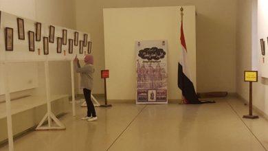 """Photo of رئيس قطاع المتاحف بوزارة الآثار : """"ألف ليلة وليلة"""" في 115 لوحة بمعرض في قصر محمد علي"""