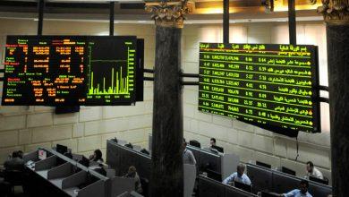 Photo of انخفاض جماعي لمؤشرات البورصة بمنتصف التعاملات