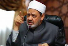 Photo of شيخ الأزهر يطالب بضرورة تبني برامج عالمية توضح خطورة التبذير