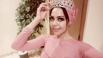 Photo of بالصور.. تتويج «سارة الورداني» ملكة جمال لمحافظة الشرقية لعام 2018