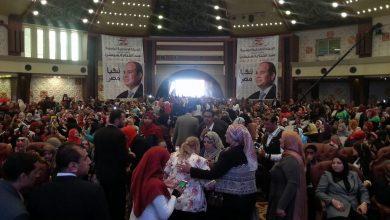Photo of بالصور.. 4 آلاف سيدة لدعم السيسي فى مؤتمر المرأة الأول بالشرقية