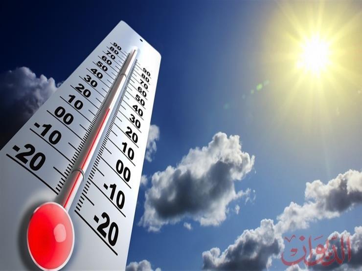 درجات الحرارة المتوقعة وحالة الطفس اليوم الخميس - جريدة الديوان