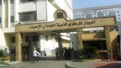 Photo of الإحصاء تعلن إنفاق مصر ما يقرب من تريليون جنيه على التعليم خلال 10 سنوات