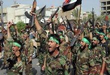 """Photo of العراق ترفض محاولات التطبيع مع إسرائيل وتحذر من """"تأجيج الوضع العام"""""""