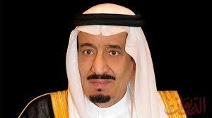 Photo of الملك سلمان يستقبل وزير الخارجية الأمريكي بالرياض