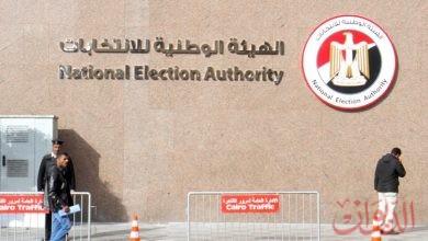 Photo of فتح لجان التصويت بانتخابات مجلس الشيوخ