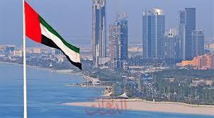 Photo of الإمارات تطلق مبادرة لمنح العاملين بالقطاع الخاص إجازة للعودة لبلادهم