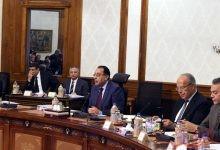 Photo of هل الأحد المقبل اجازة؟.. رئاسة مجلس الوزراء تجيب