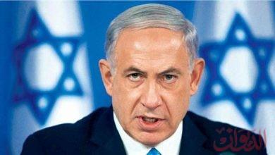 Photo of رئيس الوزراء الإسرائيلي: ملتزم بمنع إيران من تطوير سلاح نووي