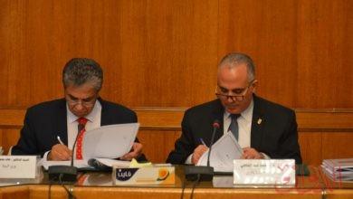 Photo of وزيرا البيئة والري يوقعان بروتوكول تعاون لإدارة شبكات الرصد البيئي