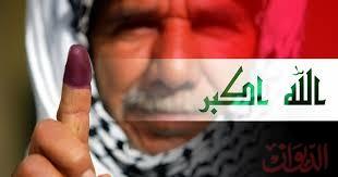 Photo of العراق تتخذ حزمة قرارات للوقاية من فيروس كورونا