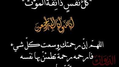 Photo of المستشار راغب مصطفي إسماعيل ينعي وفاة العمدة السيد عبد الغفار