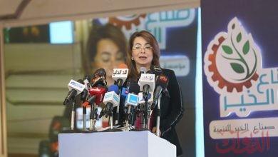 Photo of غدا..جمعية التطوير والتنمية تفتح باب التقديم لجائزة التميز لمنظمات المجتمع المدني