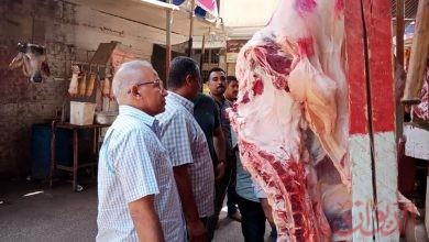 Photo of ننشر أسعار اللحوم اليوم بالأسواق