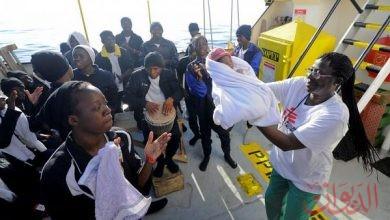 """Photo of مولد """"معجزة"""" على متن إحدى سفن الإنقاذ في البحر المتوسط"""