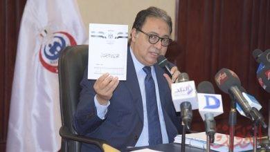 Photo of وزير الصحة : توجيه القيادة السياسية أخرج قانون التامين الصحى بعد عمل شاق استمر ل 3 سنوات