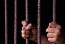 Photo of السجن 3 سنوات لرئيس حى بالإسكندرية لتلقيه رشوه