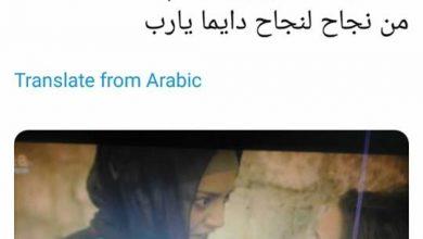 Photo of بالصور..نشطاء مواقع التواصل يشيدون بتنوع هبة عبد الغني في أدوارها